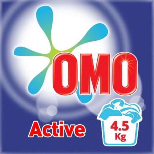 أومو - مسحوق الغسيل الأزرق للغسالات العادية 4.5 كجم