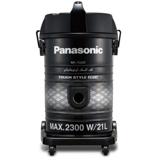 باناسونيك – مكنسة كهربائية درام 2300 واط 21 لتر – أسود و فضي - يتم التوصيل بواسطة EASA HUSSAIN AL YOUSIFI & SONS COMPANY