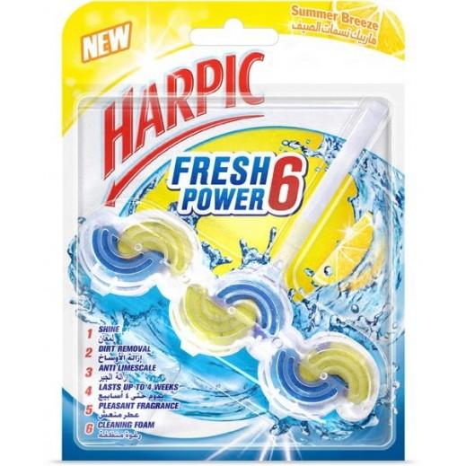 هاربيك - مكعبات تنظيف الحمام بإنتعاش الصيف 39 جم