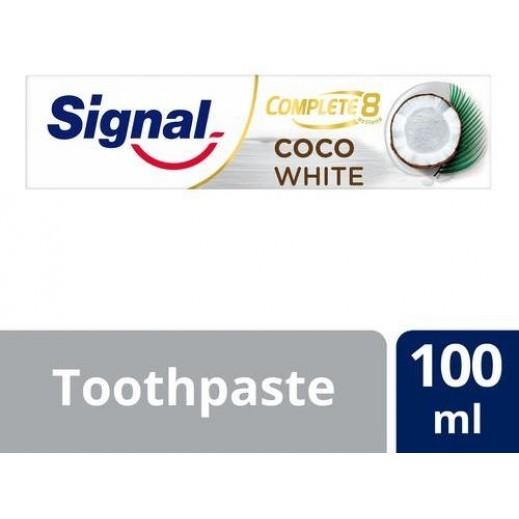سيجنال - معجون الأسنان المتكامل 8 بجوز الهند لأسنان أكثر بياضاً 100 مل