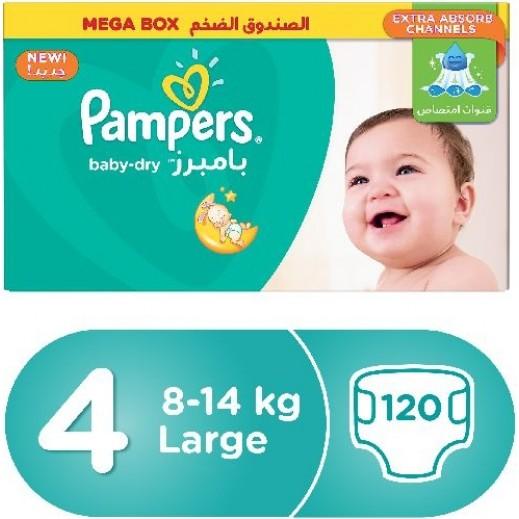 بامبرز - حفاضات أطفال المرحلة 4 (8-14 كجم)  120 حفاضة