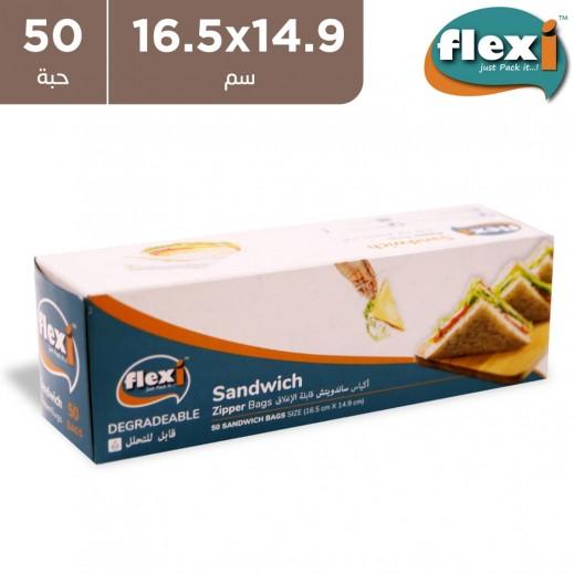 فليكسي - أكياس بلاستيكية للسندويتشات 50 كيس - حجم صغير 16.5 × 14.9 سم