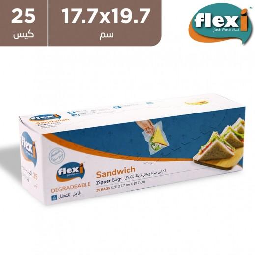 فليكسي - أكياس بلاستيكية للسندويتشات 25 كيس - حجم متوسط 19.7 × 17.7 سم