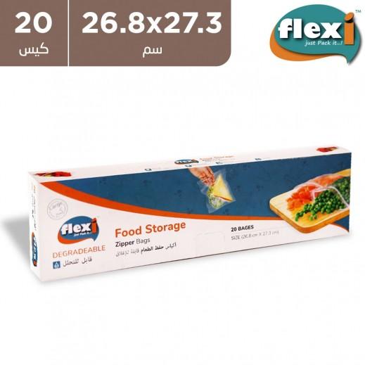 فليكسي - أكياس بلاستيكية للسندويتشات 20 كيس - حجم كبير 26.8 × 27.3 سم