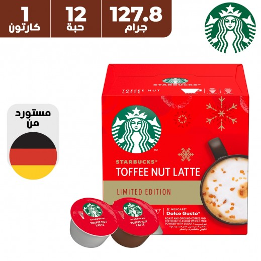 ستاربكس - كبسولات قهوة توفي نوتس لاتيه 127.8 جم (12 كبسولة) (مستوردة من ألمانيا)