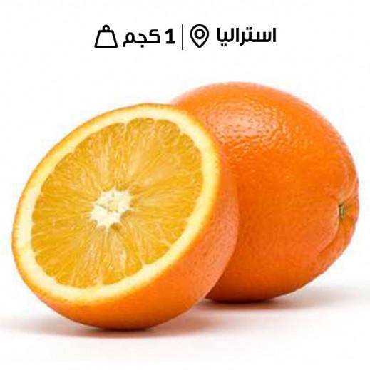 برتقال ابوصرة أسترالي 1 كجم تقريبا