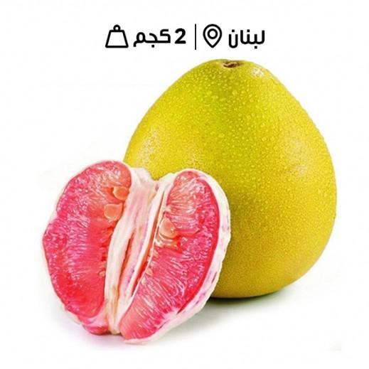 بوميلي لبناني طازج ( 2 كجم)