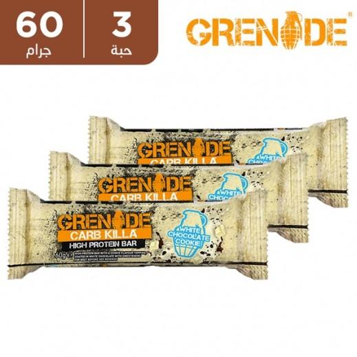 جرينيد - كارب كيلا كعكة بالشوكولاته البيضاء 23 جم بروتين 3 × 60 جم