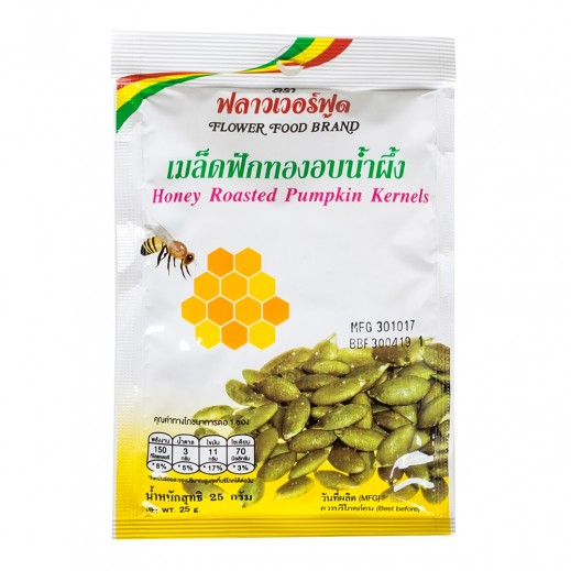 فلاور فود - بذر اليقطين المحمّص بالعسل 25 جم
