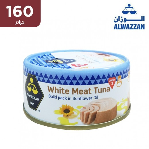 الوزان - لحم التونة الأبيض في زيت دوار الشمس 160 جم