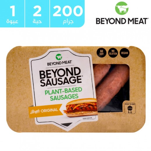 بيوند ميت سجق نباتي خالي من الجلوتين 200 جم