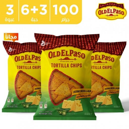 اولد الباسو رقائق التورتيلا المقرمشة بالهالابينو و الجبنة الشيدر 3 × 100 جم (6 + 3 مجاناً )