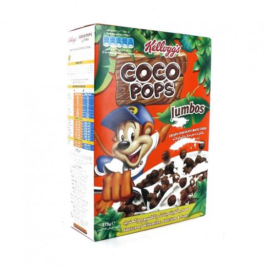"""كلوقز – حبوب إفطار الذرة المقرمشة بنكهة الشوكولاتة """" كوكوبوبس جامبوز """" 375 جم"""