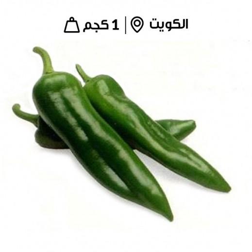 فلفل حار أخضر كويتي طازج (1 كجم تقريبا)