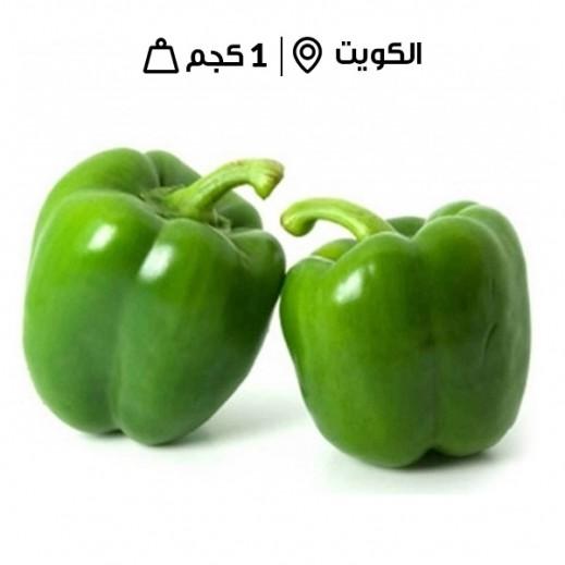 فليفلة خضراء كويتيّة طازجة (1 كجم تقريباً) صينيّة
