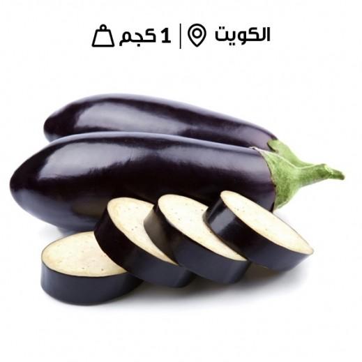 باذنجان كويتي طازج (1 كجم تقريبا)