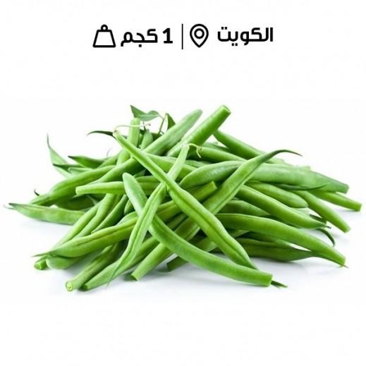فاصوليا خضراء كويتيّة طازجة (1 كجم تقريبا)