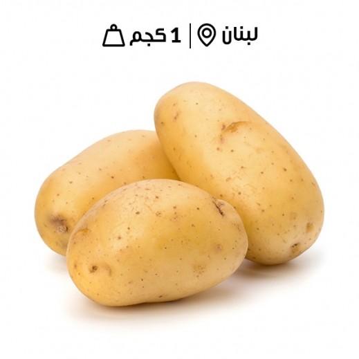 بطاطا لبنانية طازجة (1 كجم تقريباً)