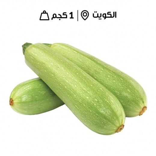 كوسة كويتي طازجة ( 1 كجم تقريباً)