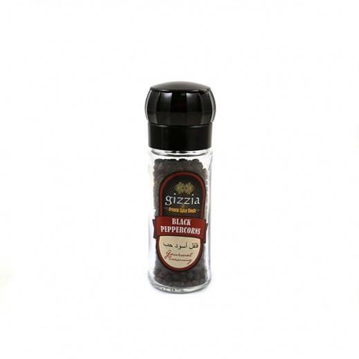 جيتزيا - فلفل أسود حب مع جراشة 45 جم