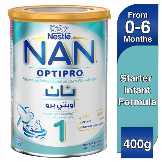 نان - حليب للرضع مرحلة 1 (من الولادة وحتي 6 أشهر) 400 جم