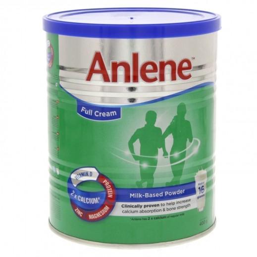 أنلين - مسحوق حليب كامل الدسم 400 جم