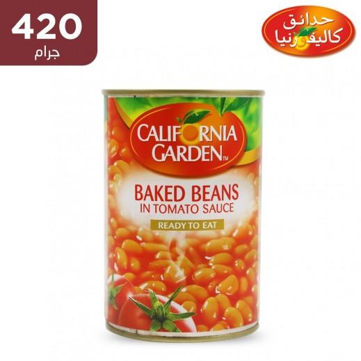 فاصوليا حدائق كاليفورنيا مطبوخة في صلصة الطماطم ( 420 جم)