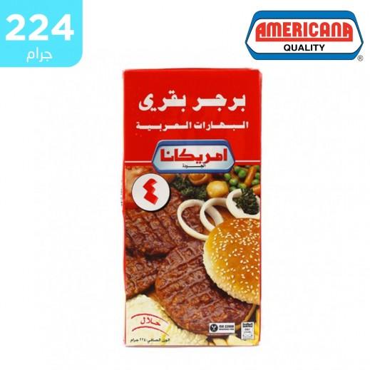 أمريكانا - برجر البهارات العربية 4 قطعة 224 جم