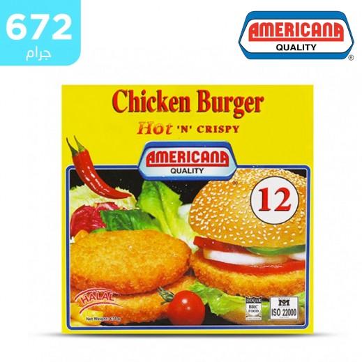 أمريكانا – برجر الدجاج حار ومقرمش 12 قطعة 672 جم