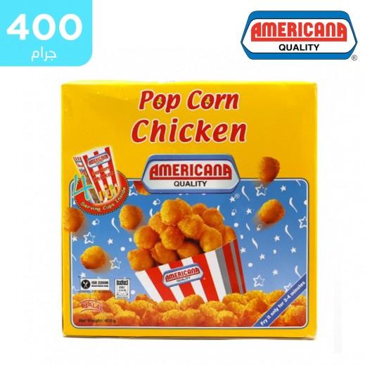 أمريكانا - تشكن بوب كورن 400 جم