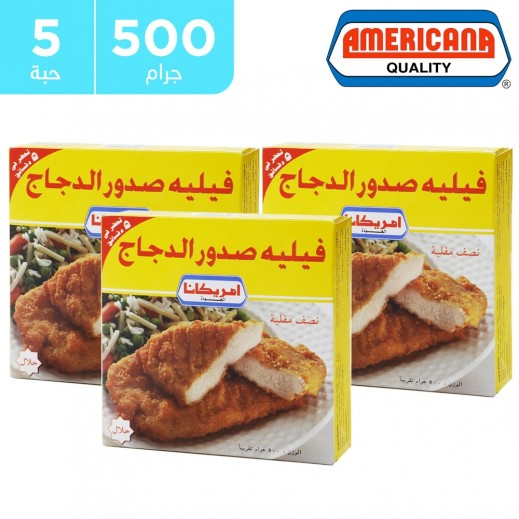 امريكانا دجاج إسكالوب بانيه 5 × 500 جم