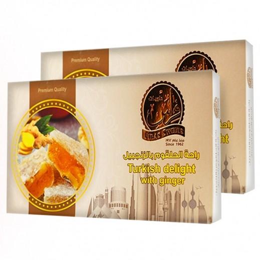 قيشاوي - حلويات فراس راحة الحلقوم بالزنجبيل 2 × 400 جم