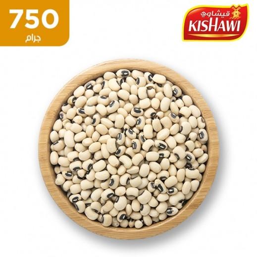 قيشاوي - لوبيا حب 750 جم