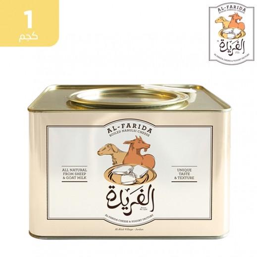 الفريدة جبنة نابلسية مسلوقة 1 كجم