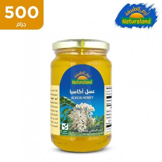 أرض الطبيعة - عسل الأكاسيا 500 جم