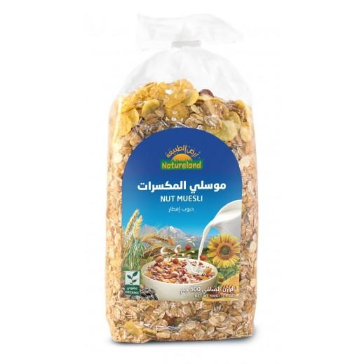 أرض الطبيعة - حبوب افطار موسلي المكسرات 500 جم