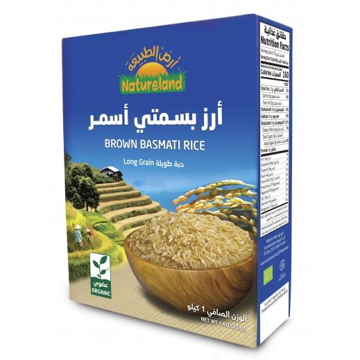 أرض الطبيعة – أرز بسمتي أحمر 1 كجم