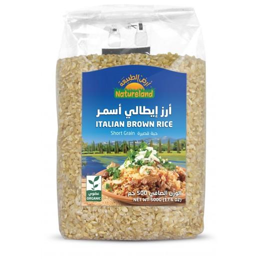 أرض الطبيعة – أرز عضوي حبة قصيرة أسمر 500 جرام