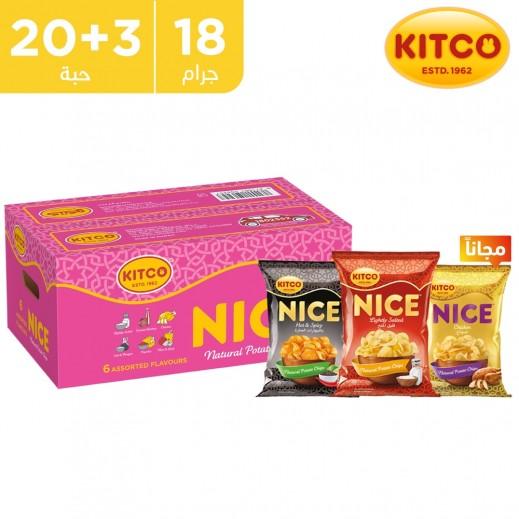 كيتكو – أكياس شيبس متنوعة 20 × 18 جم + 3 حبة مجانا