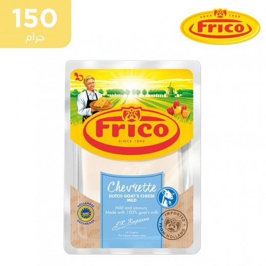 فريكو – شرائح جبنة شيفريت 150 جم