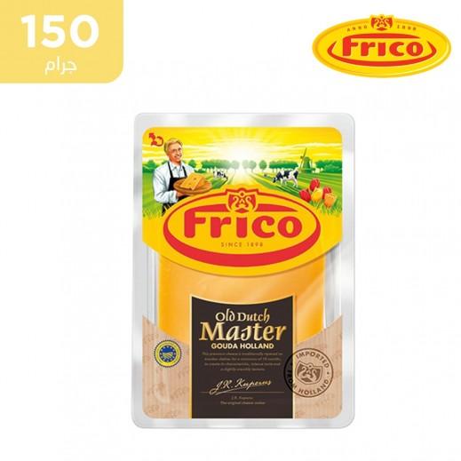 فريكو – شرائح جبنة ماستر القديمة 150 جم
