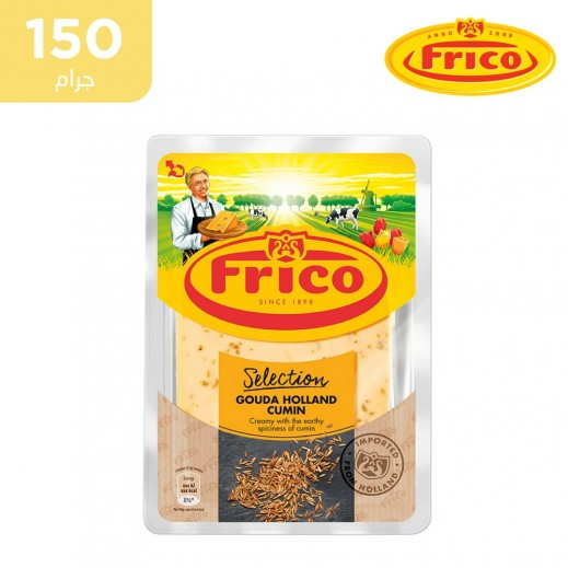 فريكو – شرائح جبنة جودة بالكمون 150 جم