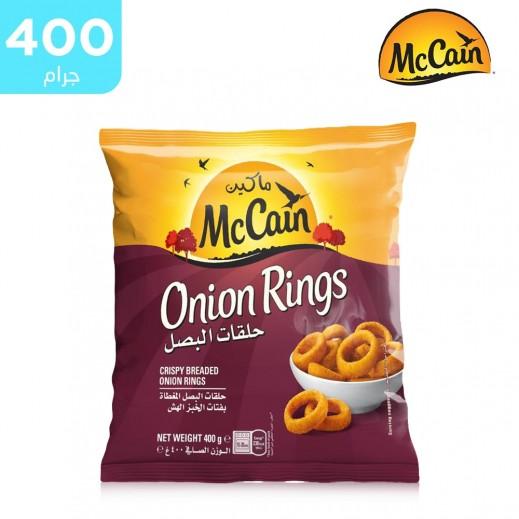 ماكين – حلقات البصل 400 جم