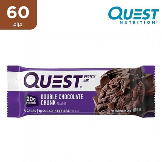 كويست بار – لوح البروتين الطبيعي بنكهة الشوكولاتة المضاعفة 60 جم