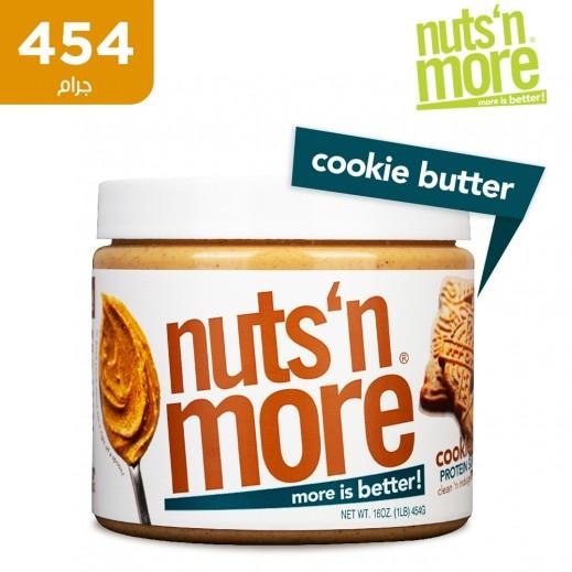 نتس آند مور - زبدة الفول السوداني بالكوكيز عالية البروتين 454 جم