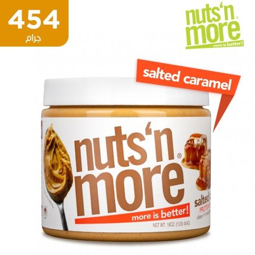 نتس آند مور - زبدة الفول السوداني بالكراميل المملح عالية البروتين 454 جم