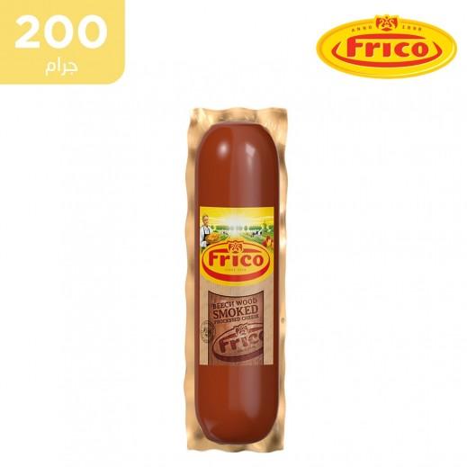 فريكو – شرائح جبنة جودا المدخنة 200 جم