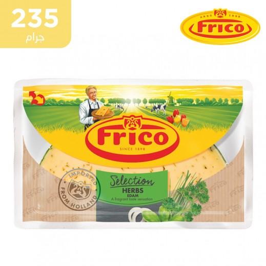فريكو – شرائح جبنة إيدام بالأعشاب 235 جم