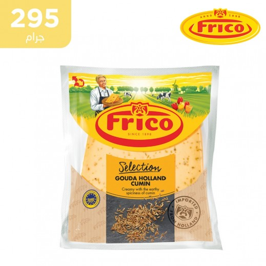 فريكو – شرائح جبنة جودة بالكمون 295 جم