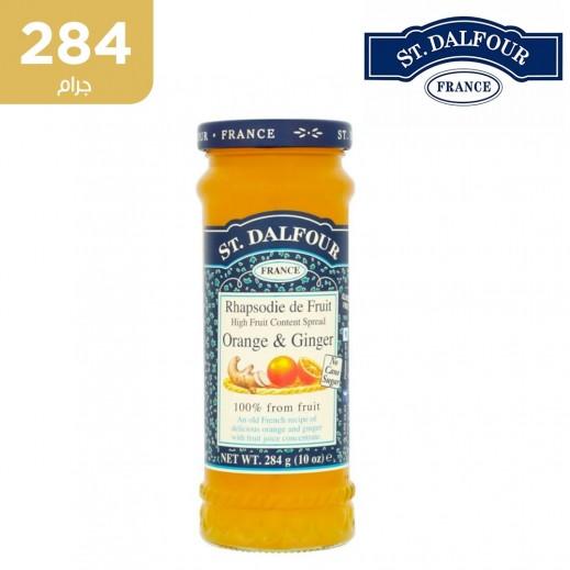 سان دالفور – مربى برتقال بالزنجبيل 284 جم   - يتم التوصيل بواسطة عسل العويد خلال 3 أيام عمل